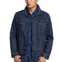 Danh sách những shop bán áo khoác jean, denim phong cách cho nam tại Bình Thạnh