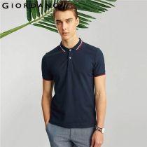 Top 7 shop bán áo thun Polo cho nam đẹp trên đường Lê Văn Sỹ
