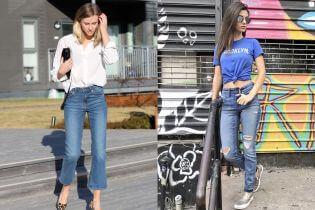 Cách chọn size quần jean nữ theo cân nặng chiều cao
