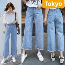 Top shop bán quần jean cho nam đẹp tại Nha Trang