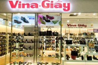 Công ty cổ phần Vina Giầy