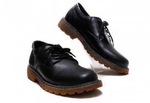 Top shop bán giày tăng chiều cao nam cao cấp tại Quận 8, TpHCM
