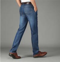 Top shop bán quần jeans nam cao cấp tại Quận 8, TP.HCM