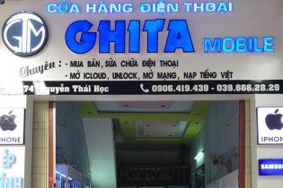 Cửa hàng điện thoại Ghita Mobile