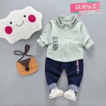 Top shop bán quần áo bé trai giá rẻ uy tín tại Cần Giờ, TPHCM