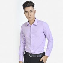 Top shop bán quần áo công sở nam giá rẻ uy tín tại Quận 5, TPHCM