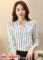 Top shop áo sơ mi nữ cao cấp tại đường Quang Trung, P.10, Q.Gò Vấp