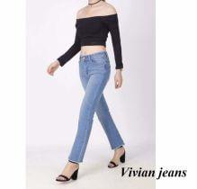 Top shop quần jean nữ giá rẻ uy tín tại đường Nguyễn Gia Trí (D2), P.25, Q.Bình Thạnh