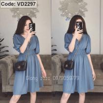 Top xưởng sỉ váy đầm nữ giá rẻ đẹp tại H.Phúc Thọ, Hà Nội