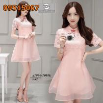 Top xưởng sỉ váy đầm nữ giá rẻ đẹp tại quận Bắc Từ Liêm, Hà Nội