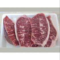 Top cửa hàng bán thịt bò đông lạnh tươi ngon, uy tín tại Cần Giờ TP.HCM
