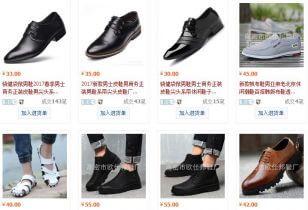 Top xưởng sỉ giày nam giá rẻ chất lượng tại H.Gia Lâm, Hà Nội