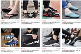 Top xưởng sỉ giày nam giá rẻ chất lượng tại H.Kiến Thụy, Hải Phòng
