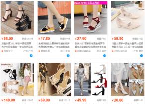 Top xưởng sỉ giày nữ giá rẻ chất lượng tại H.Kiến Thụy, Hải Phòng