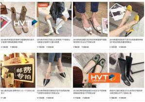 Top xưởng sỉ giày nữ giá rẻ chất lượng tại H.Quốc Oai, Hà Nội