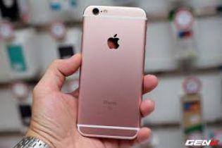 Top cửa hàng bán iphone quốc tế tốt nhất tại Quận 7, TP.HCM