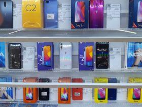 Top cửa hàng bán điện thoại Samsung tốt nhất tại H.Đan Phượng, Hà Nội