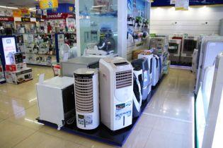 Top cửa hàng bán quạt điều hòa chất lượng tại Quận Tân Phú, TP.HCM