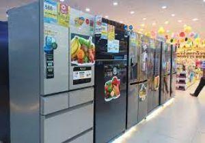 Top cửa hàng bán tủ lạnh tại Quận 3, TP.HCM
