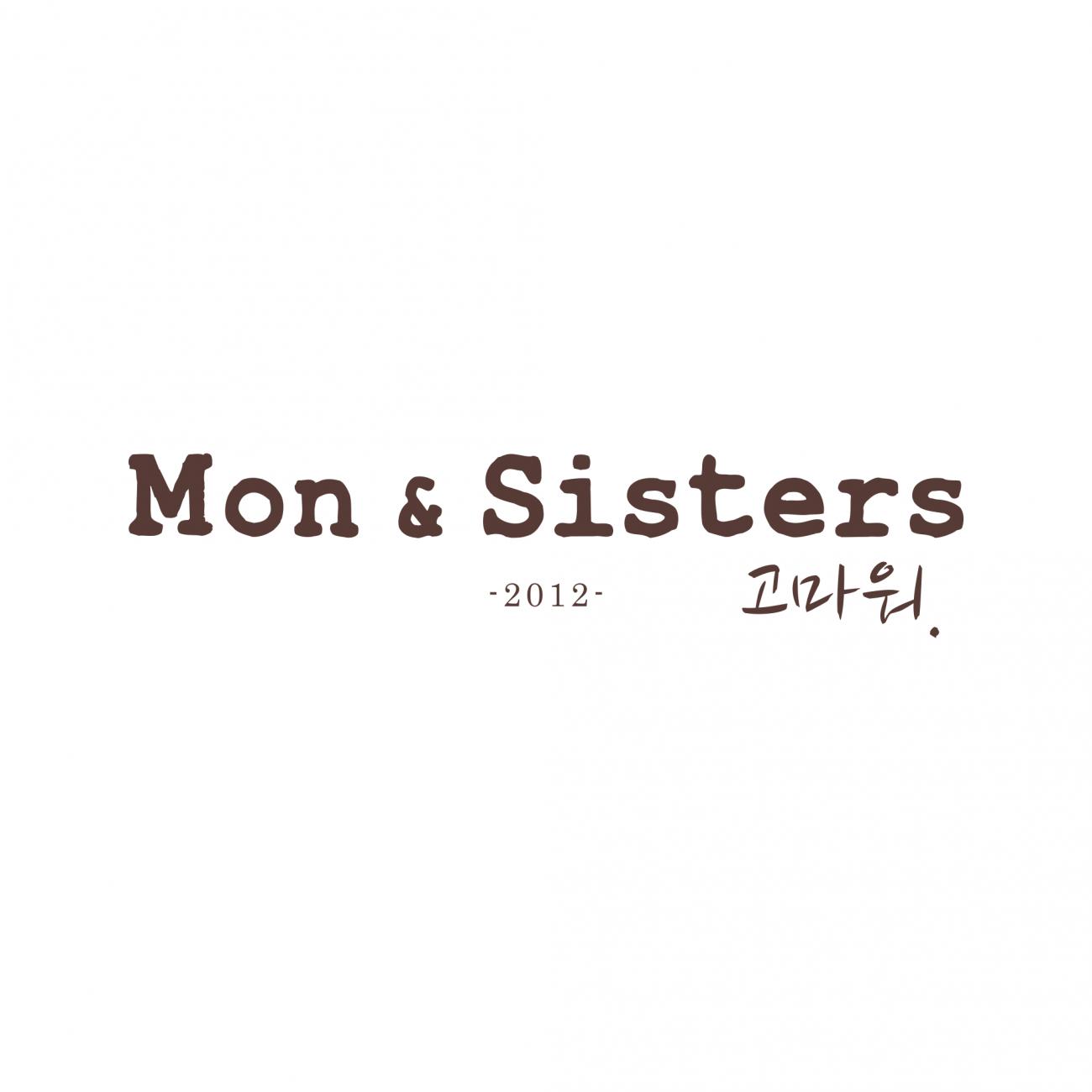 Thời trang nữ Mon and Sisters