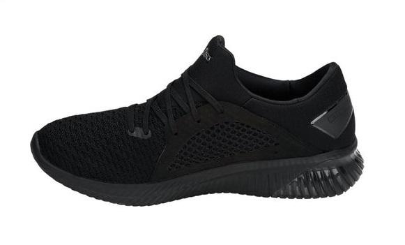 Top shop bán giày thể thao nam giá rẻ chất lượng tại Quận 9, TpHCM