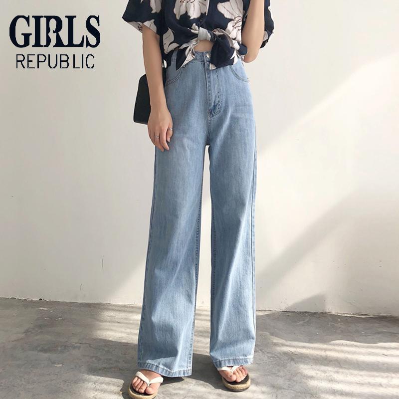 Top shop bán quần jeans nữ giá rẻ tại Quận 8, TP.HCM