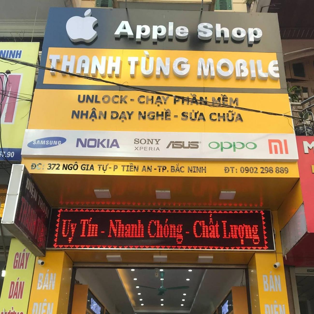 Cửa hàng điện thoại Thanh Tùng Mobile