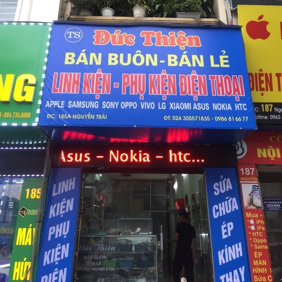 Cửa hàng phụ kiện điện thoại Đức Thiện