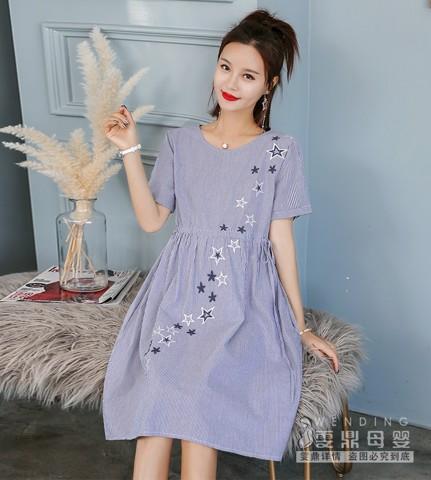 Top shop thời trang bà bầu giá rẻ uy tín tại Hóc Môn, TPHCM