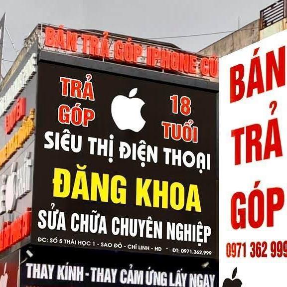 Cửa hàng điện thoại Đăng Khoa Chí Linh