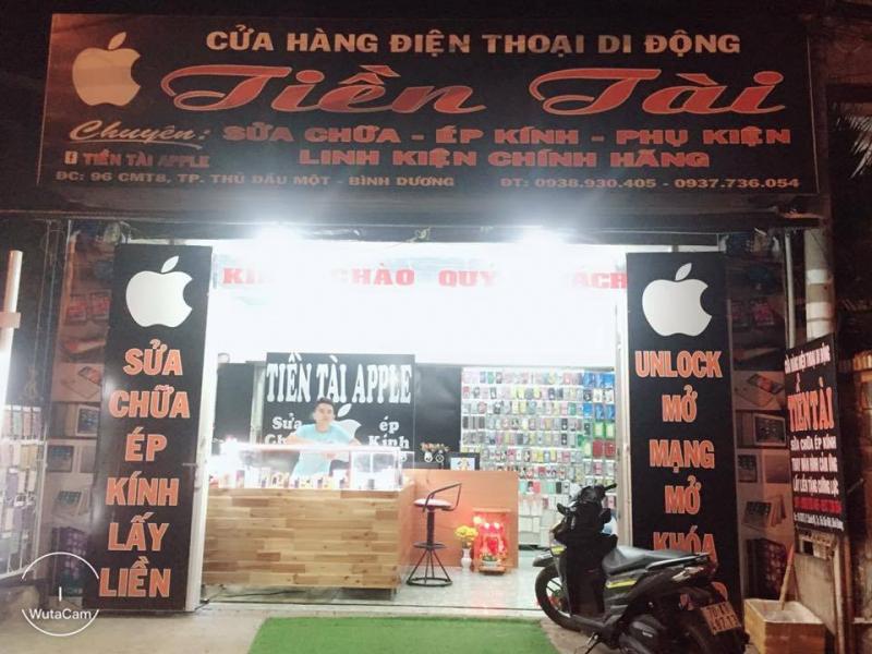 Cửa hàng điện thoại Tiền Tài