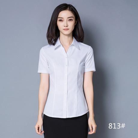 Top shop áo sơ mi nữ giá rẻ uy tín tại Phường Linh Trung, Q.Thủ Đức, HCM