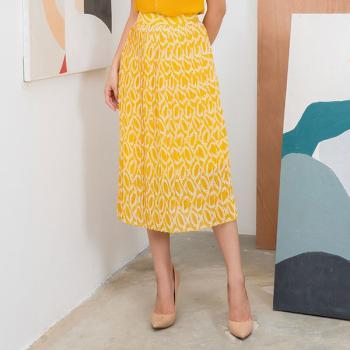 Top shop chân váy nữ đẹp tại Phường 25, Q.Bình Thạnh, HCM
