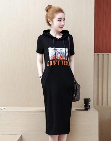 Top shop đầm nữ cao cấp tại Phường 25, Q.Bình Thạnh, HCM