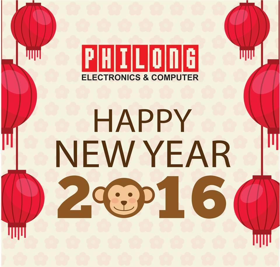 Cửa hàng máy tính Phi Long Technology