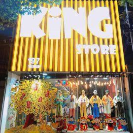 Cửa hàng thời trang nữ King Store Bình Dương