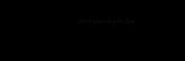 Cửa hàng thời trang nữ Faya Võ Văn Ngân - Q.Thủ Đức