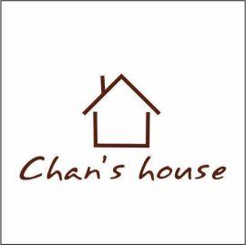 Cửa hàng thời trang nữ Chan's house - Bắc Giang