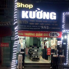 Cửa hàng thời trang nam Shop Kuong Trương Định - Hà Nội