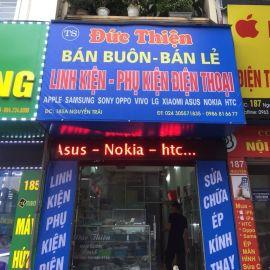 Cửa hàng phụ kiện điện thoại Đức Thiện - Q.Thanh Xuân, Hà Nội