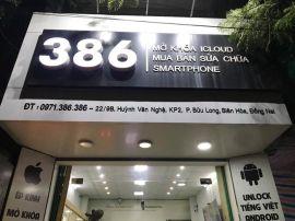 Cửa hàng điện thoại Minh Huy Apple - TP.Biên Hòa