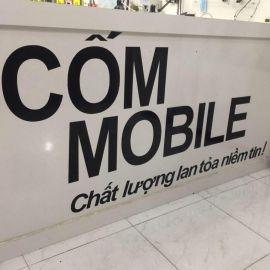 Cửa hàng điện thoại Cốm Mobile - TP.Bắc Ninh