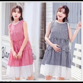 Cửa hàng thời trang bà bầu Mama Style Shop Phú Nhuận