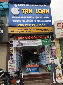 Cửa hàng điện thoại Tâm Loan Mobile - Sơn La