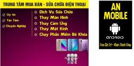 Cửa hàng điện thoại An Mobile - Sơn La