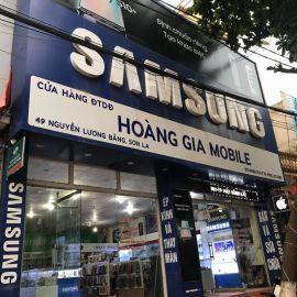 Cửa hàng điện thoại Hoàng Gia Mobile - Sơn La