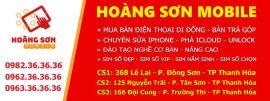 Cửa hàng điện thoại Hoàng Sơn Mobile - Thanh Hóa