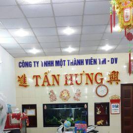 Cửa hàng điện thoại Tấn Hưng - Vĩnh Long