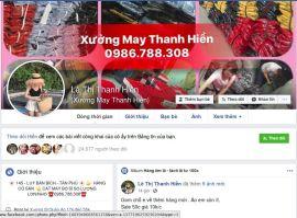 Xưởng sỉ quần áo nữ Thanh Hiền - Q.Tân Phú