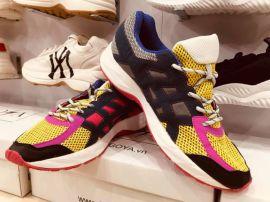 Cửa hàng giày GOYA SHOES tại Vũng Tàu